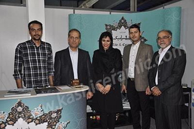 نمایشگاه بین المللی تهران ۹۶
