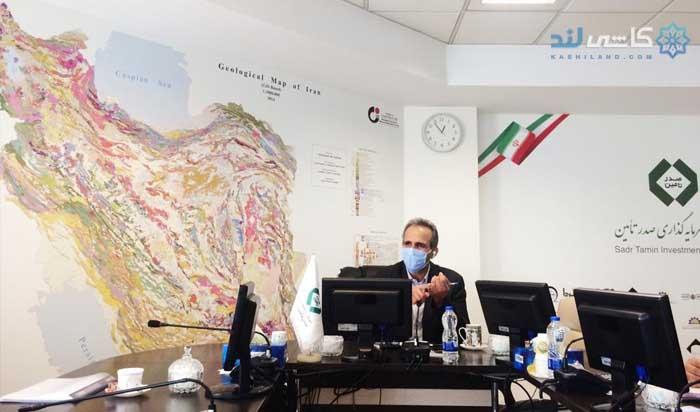 برگزاری اولین جلسه کمیته معدن تاصیکو و شرکتهای تابعه در سال