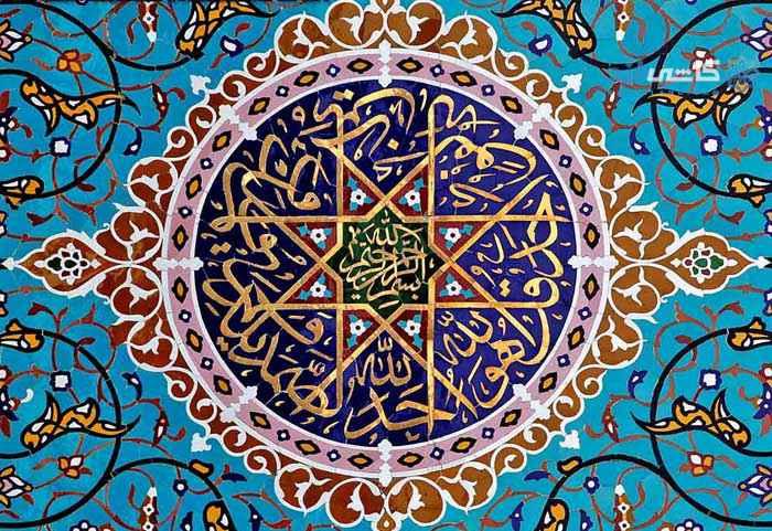 نام کاشی در ایران