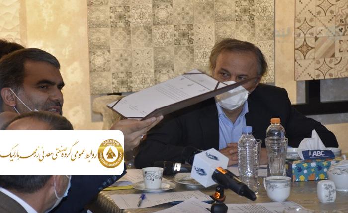 بازدید وزیر صمت از بزرگترین کارخانه کائولن کشور