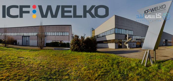 شرکت I.C.F. & Welko