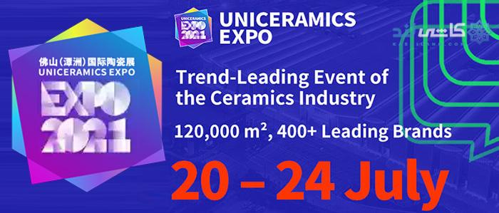 نمایشگاه Uniceramics Expo