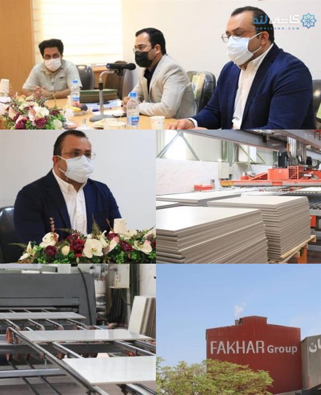 راه اندازی خط تولید اسلب در کارخانجات کاشی فخار