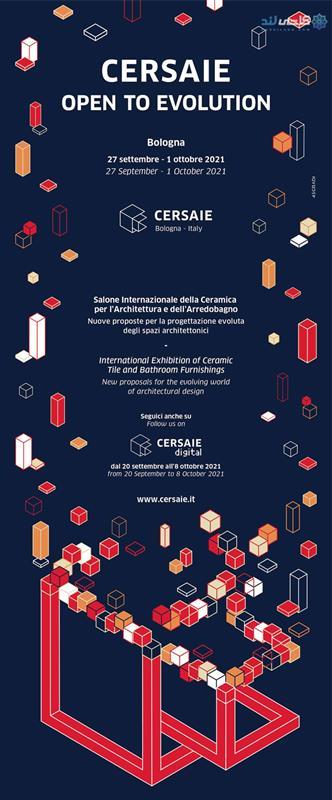 برگزاری نمایشگاه چرسای 2021