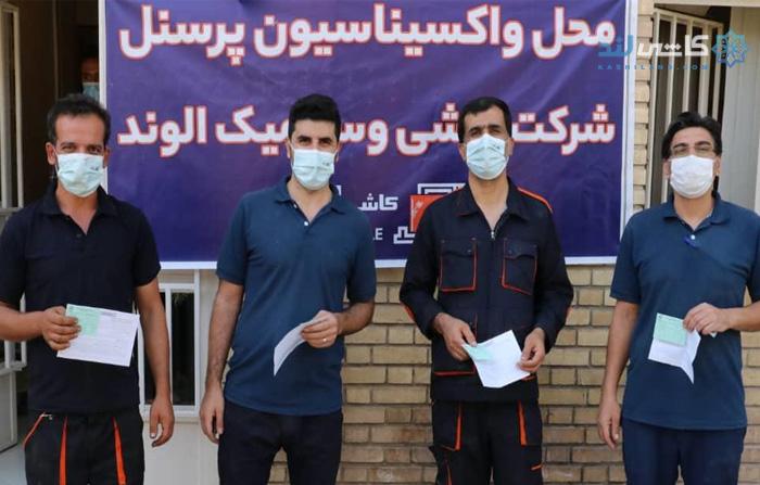 واکسیناسیون کارگران کارخانه کاشی الوند در قزوین