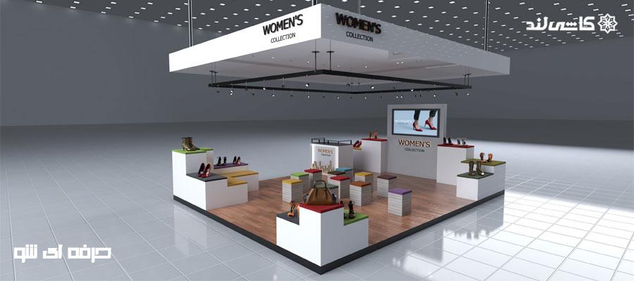 طراحی و اجرای غرفه نمایشگاهی