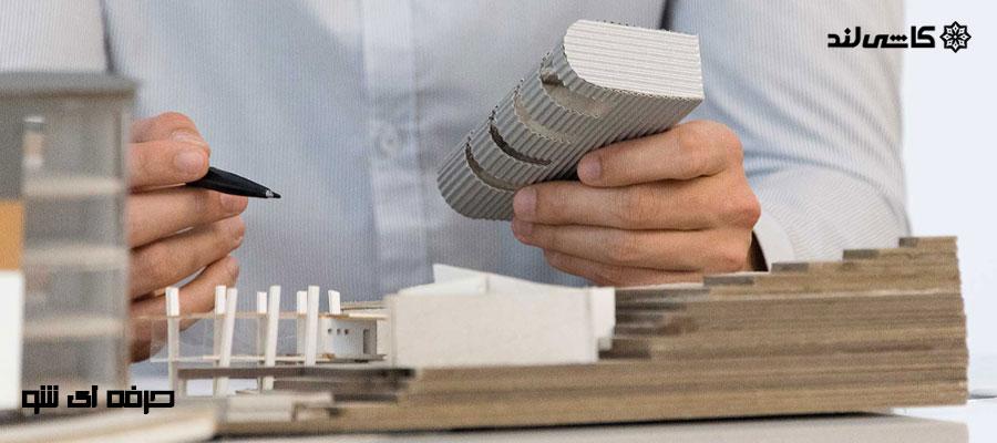 طراحی و بازسازی ساختمان