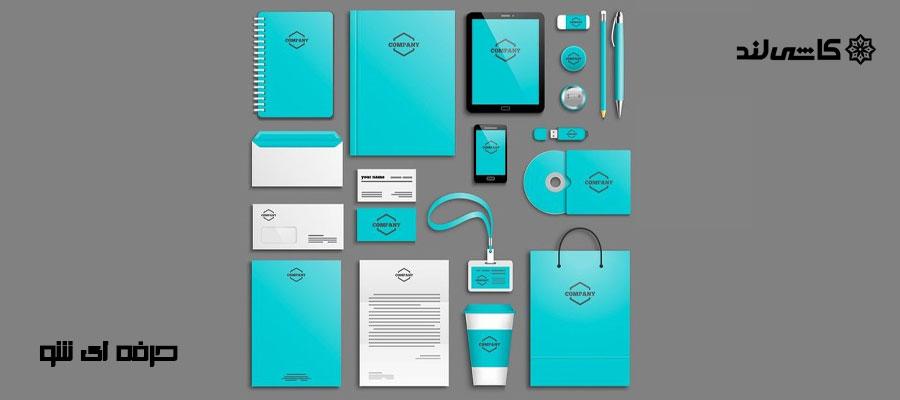 امور طراحی و گرافیکی