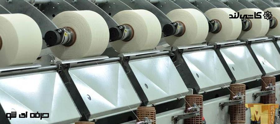 قطعات و ماشین آلات تولیدی وان، جکوزی و کابین دوش
