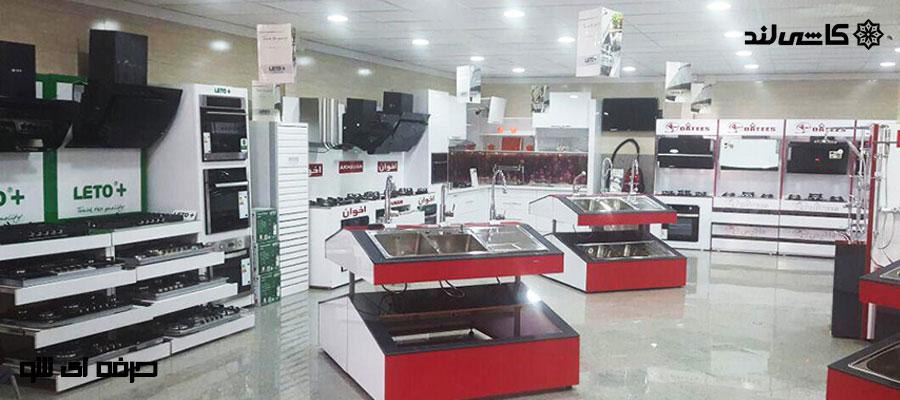 فروش عمده سینک ظرفشویی